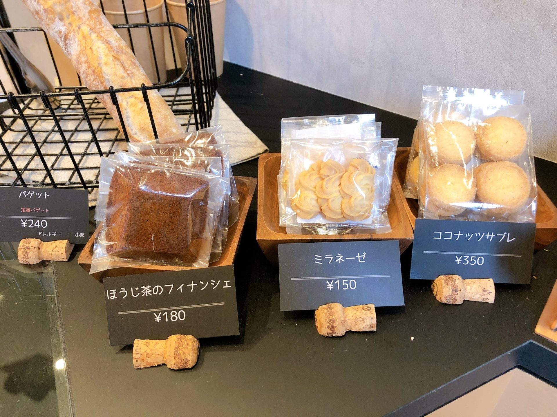 カフェカルディーノ 世田谷代田店の焼き菓子