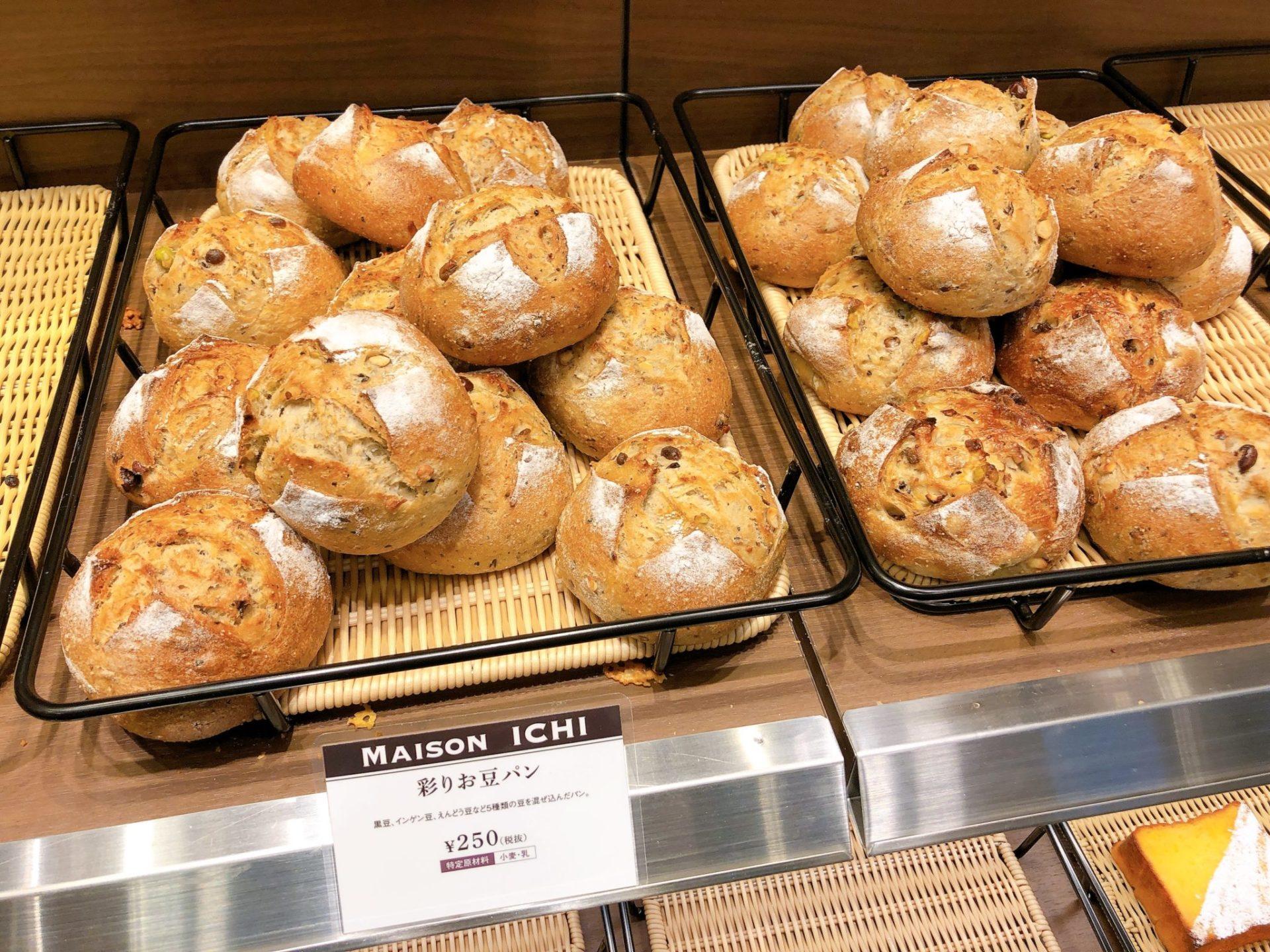メゾン・イチ経堂店のパンメニュー