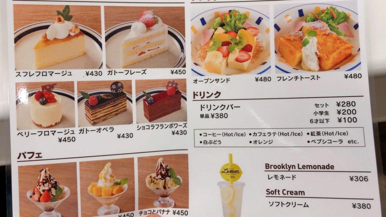 メゾン・イチ経堂店のケーキやフレンチトースト