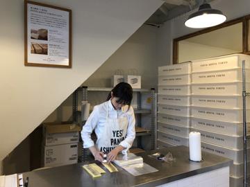 PANYA ASHIYA(パンヤアシヤ)神保町店のバイト・求人情報