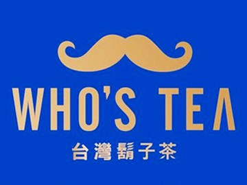 WHO'S TEA(フーズティー) ル・シーニュ店が2月上旬オープン