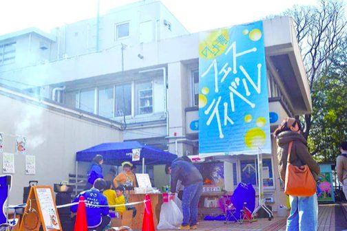 野毛青少年交流センターののげ青フェスティバル