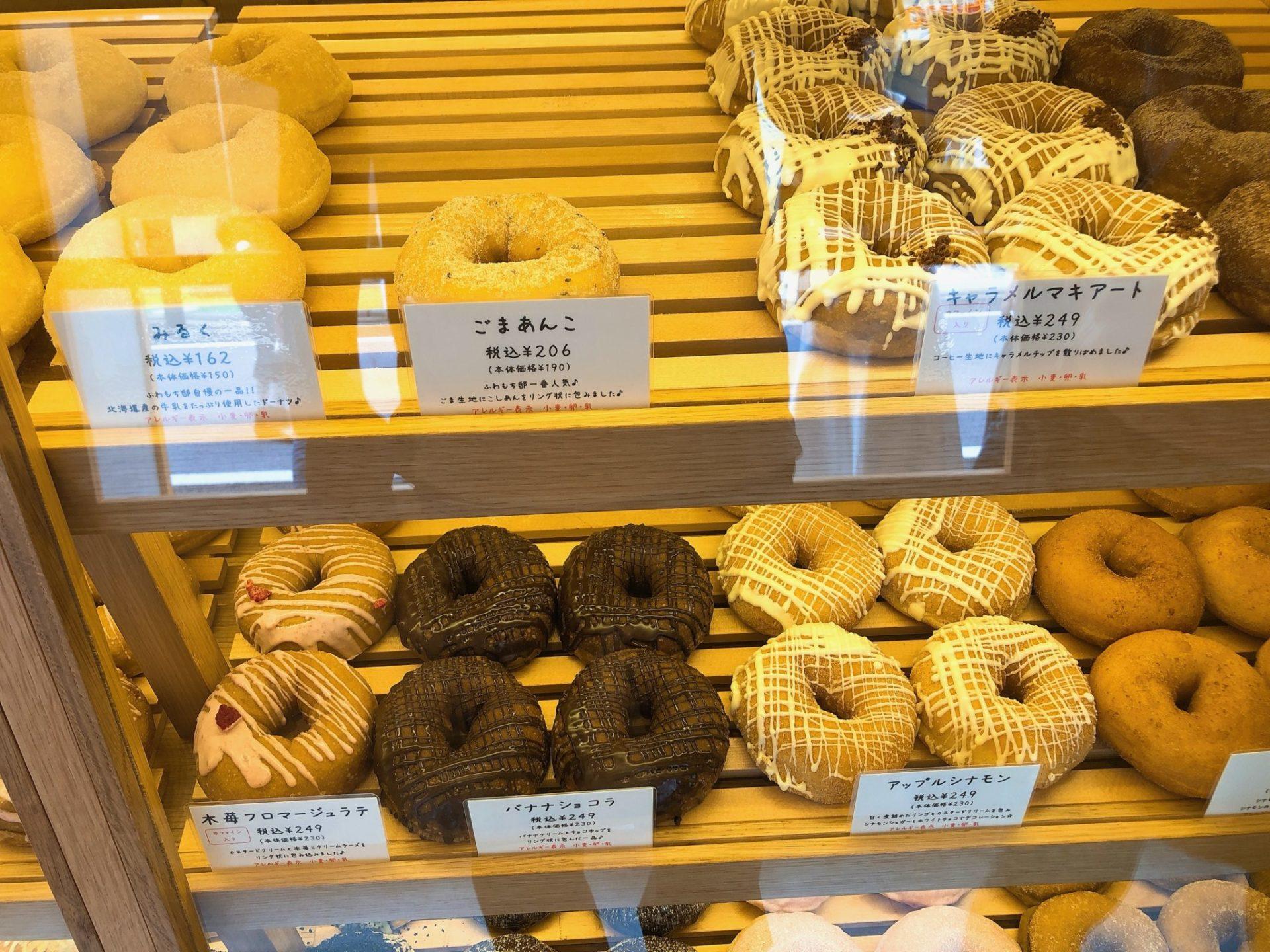 珈琲とドーナツふわもち邸(用賀)のみるく・アップルシナモン
