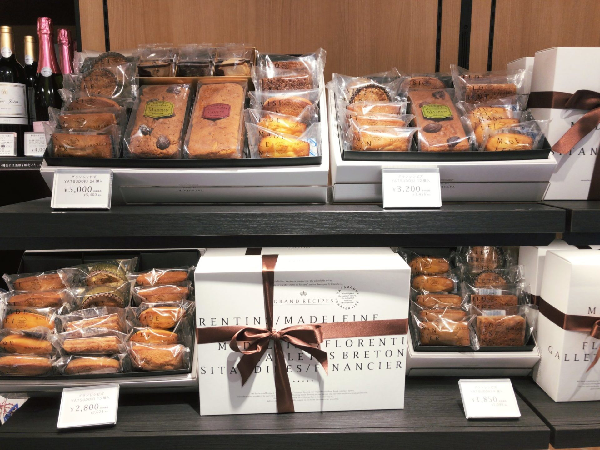 YATSUDOKI(ヤツドキ)新宿御苑店 焼き菓子 ギフトセット