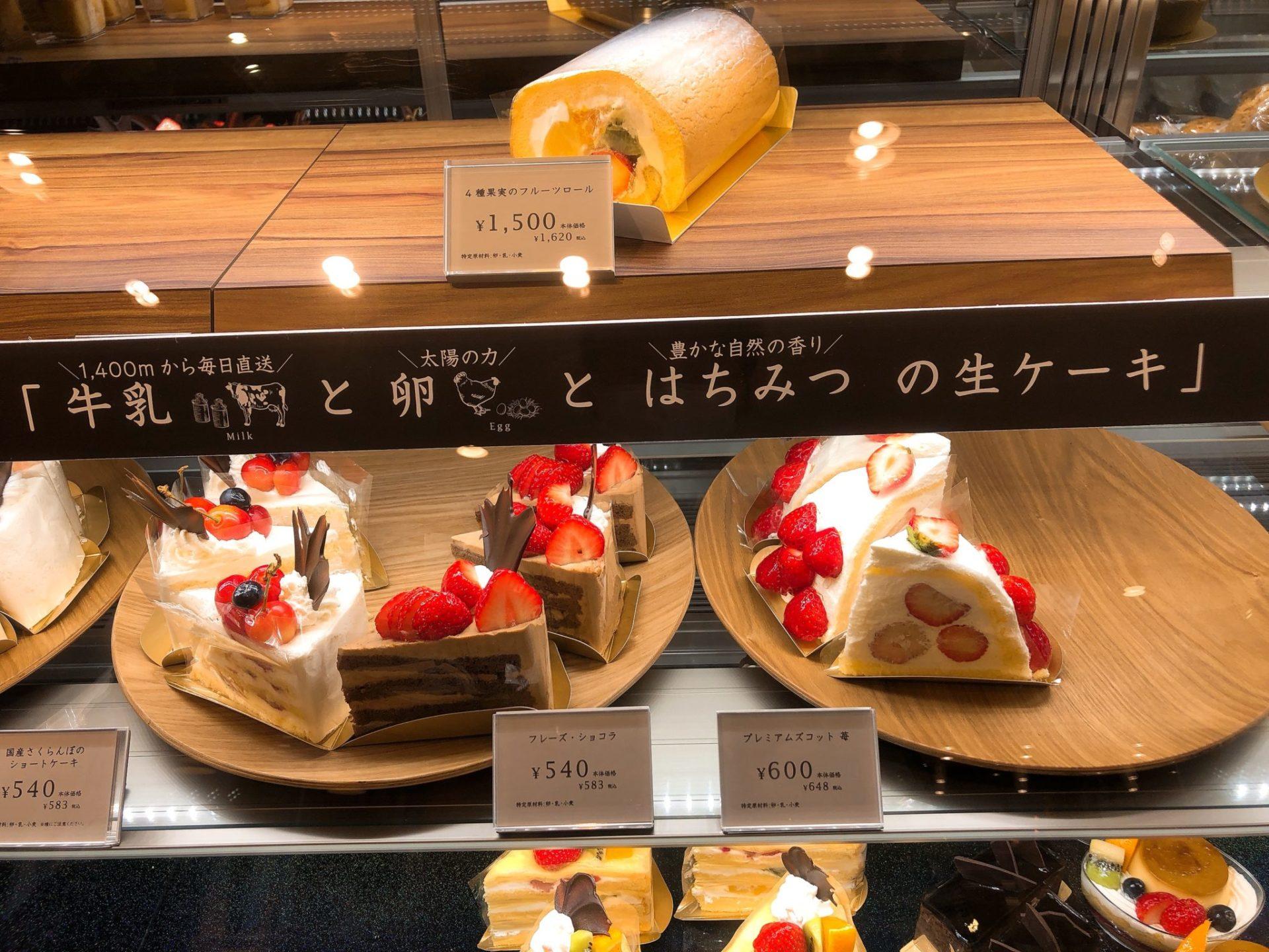 YATSUDOKI(ヤツドキ)新宿御苑店 ケーキメニュー ロールケーキ