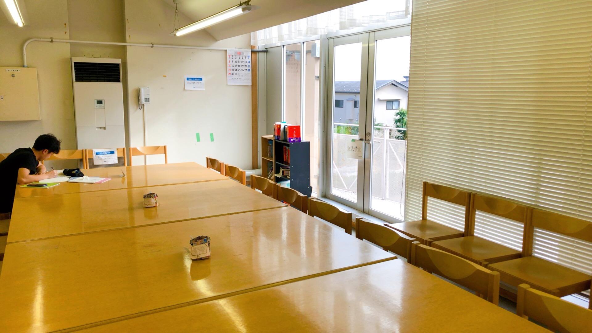 野毛青少年交流センターの自習室