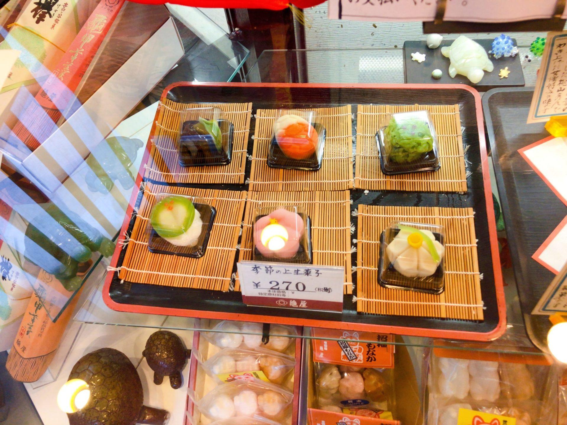 亀屋の季節の上生菓子
