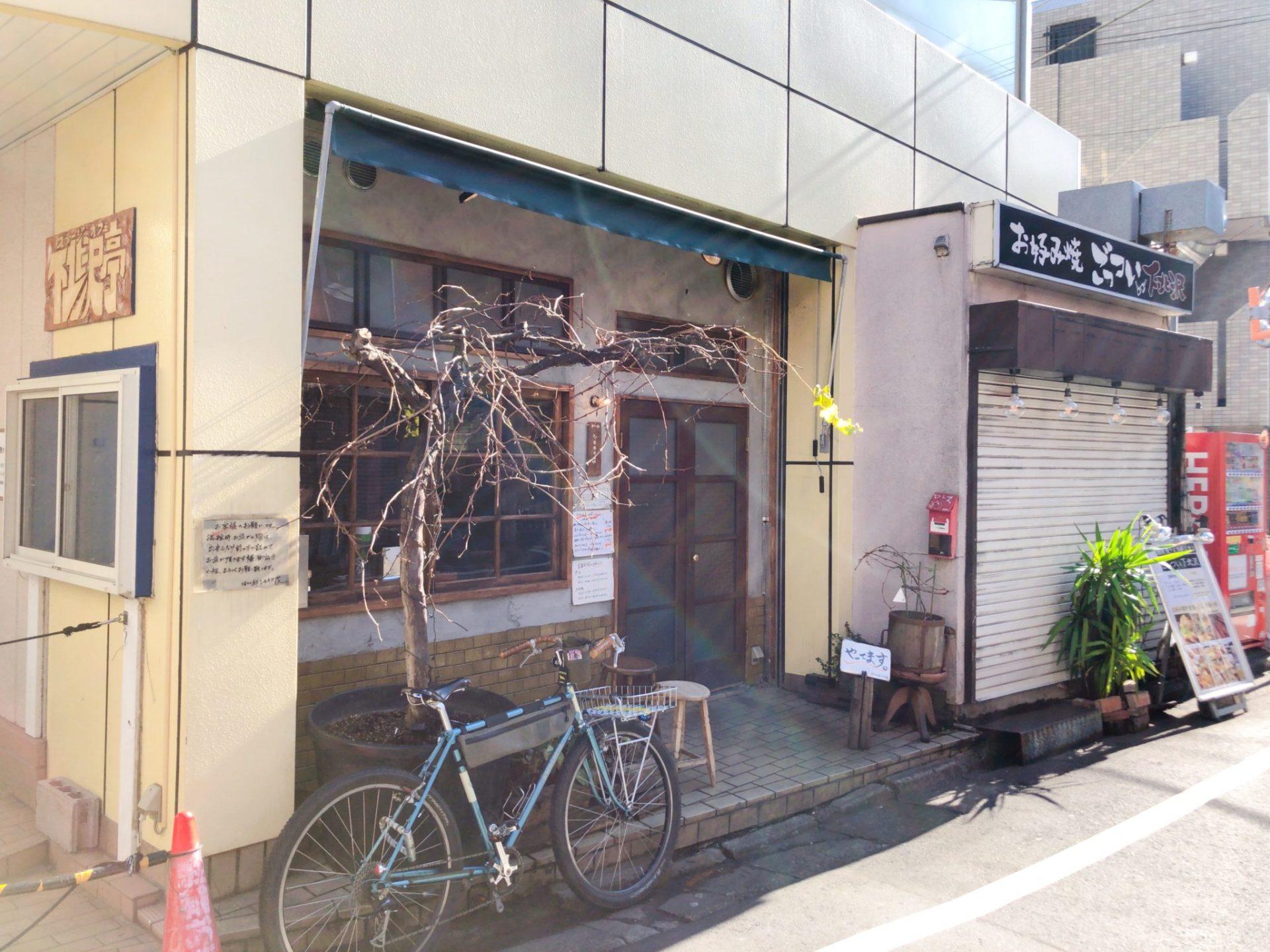 旧ヤム邸シモキタ荘の外観