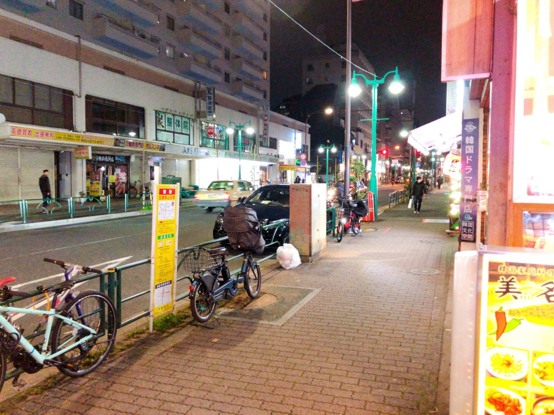 新大久保の韓国料理屋 美名家(ミナヤ)は大久保通り沿い