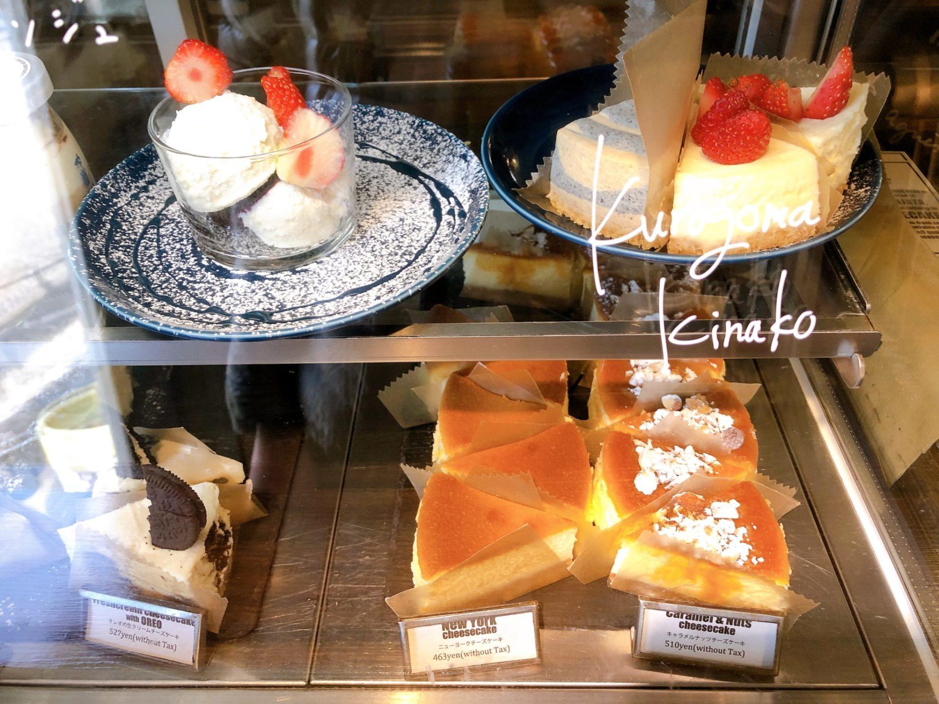 ザ サン リブズ ヒアのケーキ