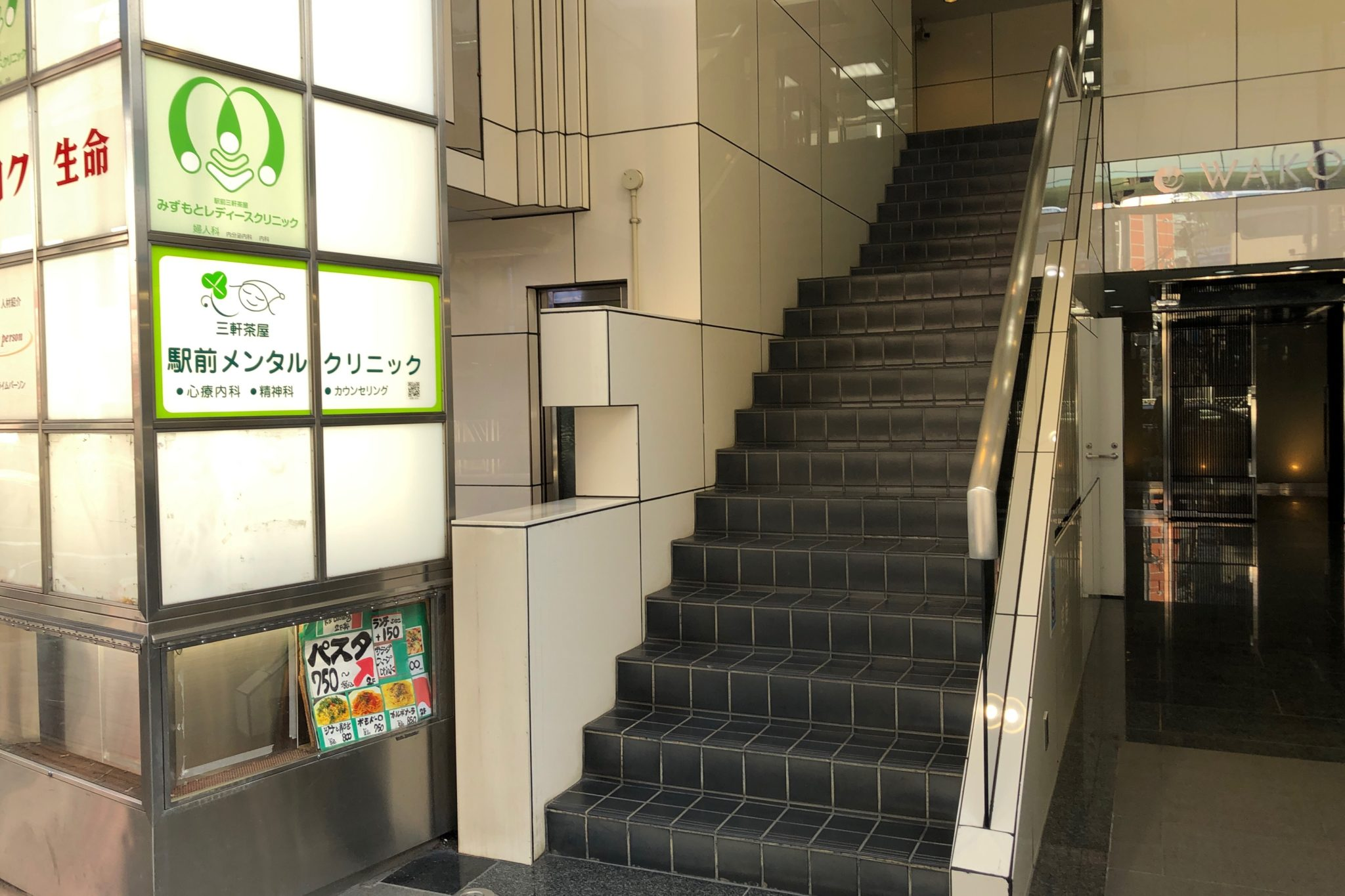 Ksダイニングへ通じる階段