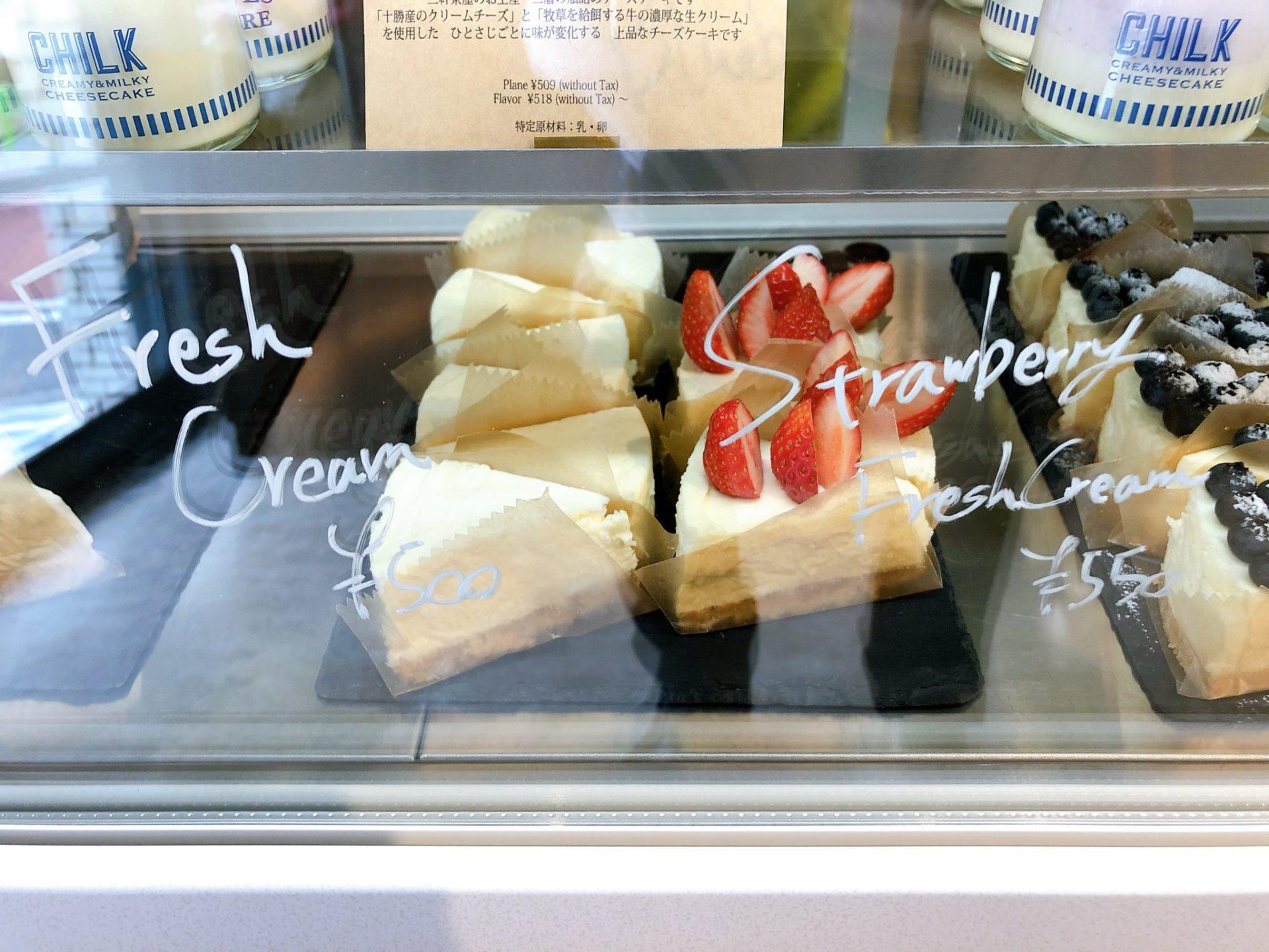 ザ サン リブズ ヒア ファクトリー(The SUN LIVES HERE Factory)三軒茶屋のチーズケーキ