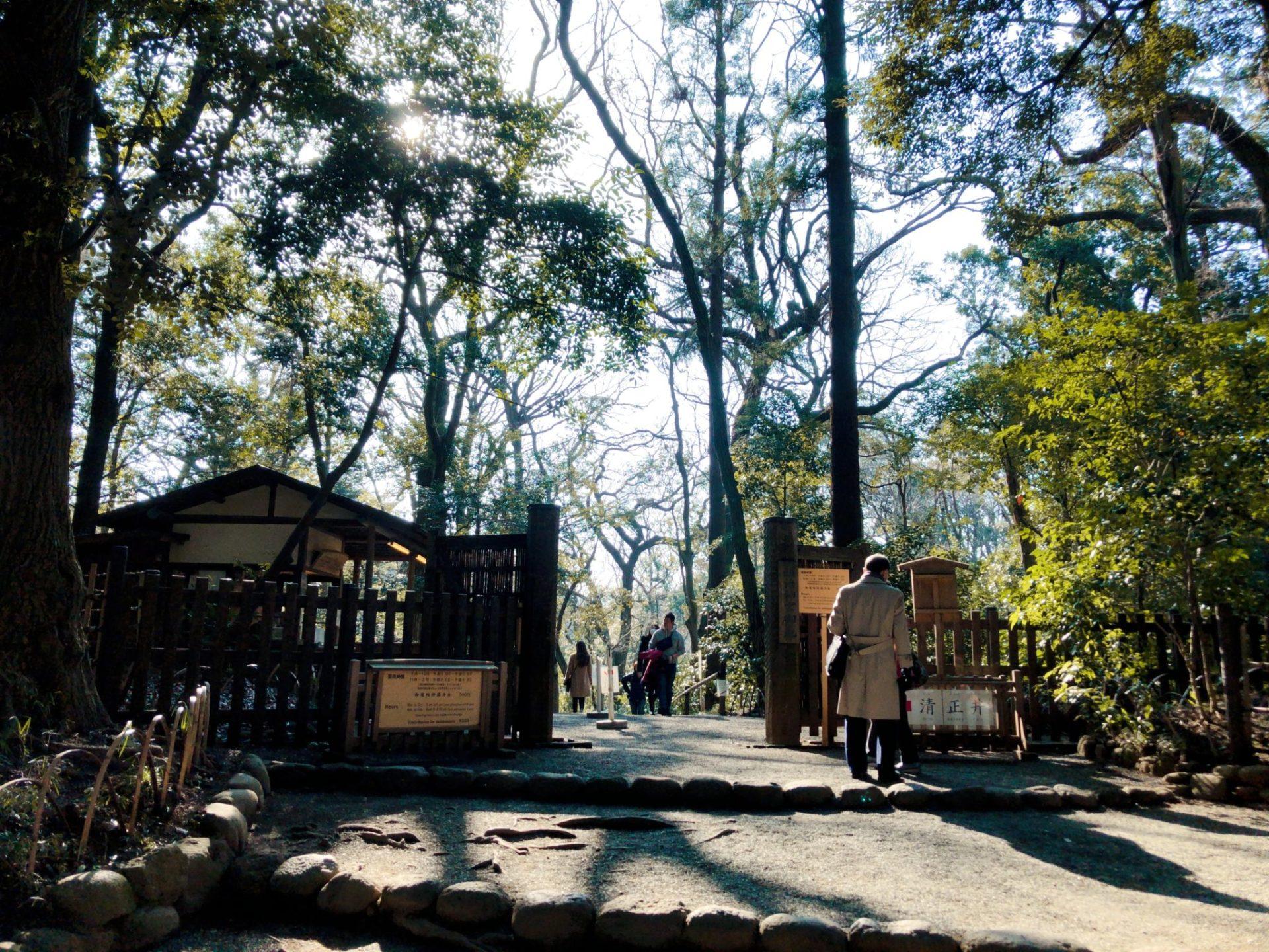 明治神宮御苑(庭園)の入り口