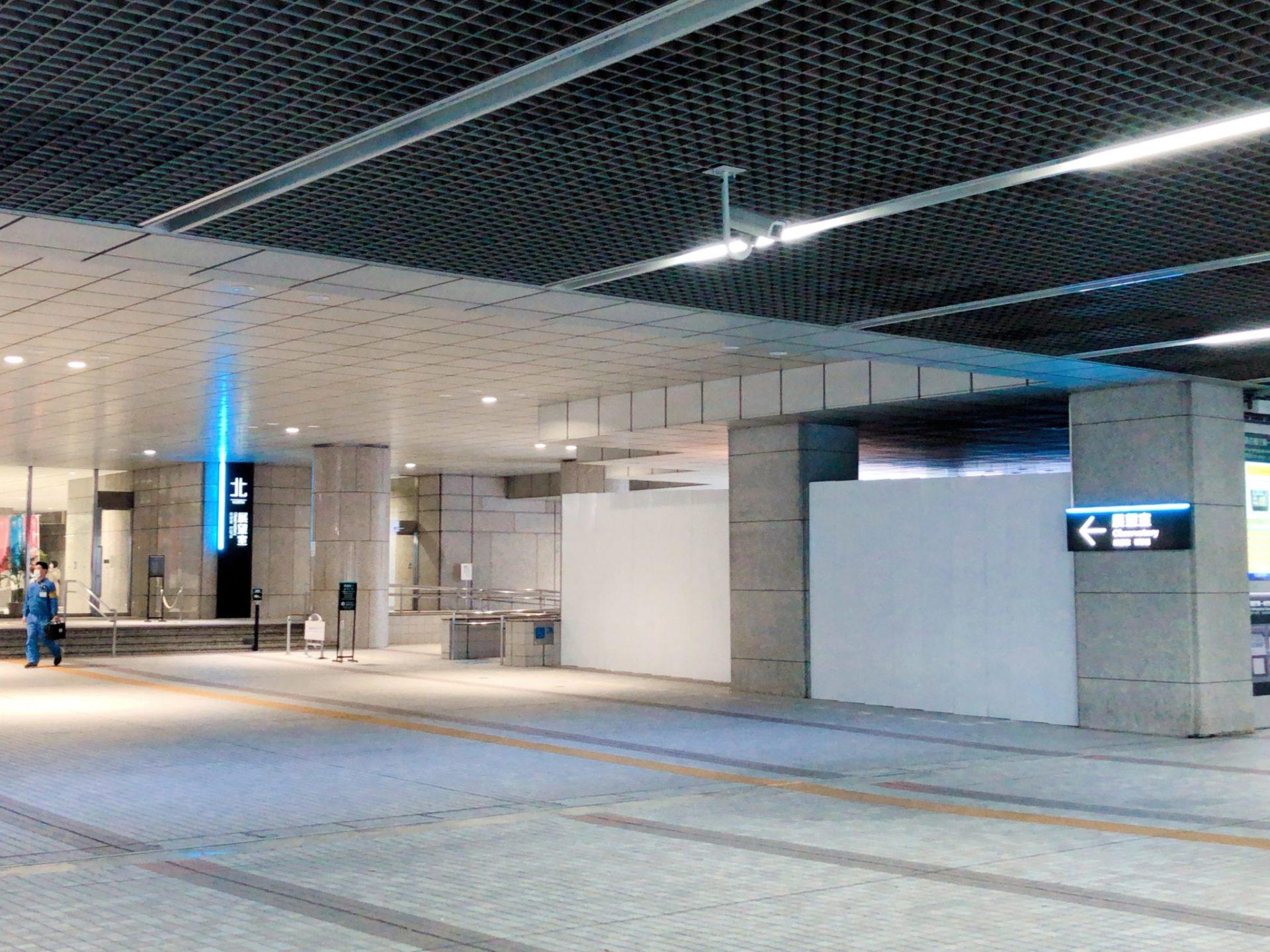 都庁 北展望台のアクセス