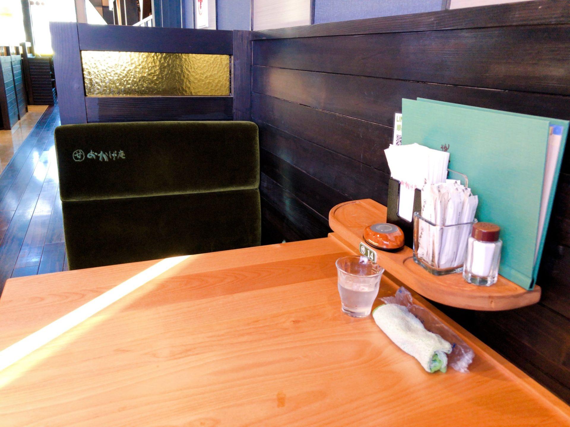 コメダ和喫茶 おかげ庵 駒沢公園前店の2人がけテーブル席