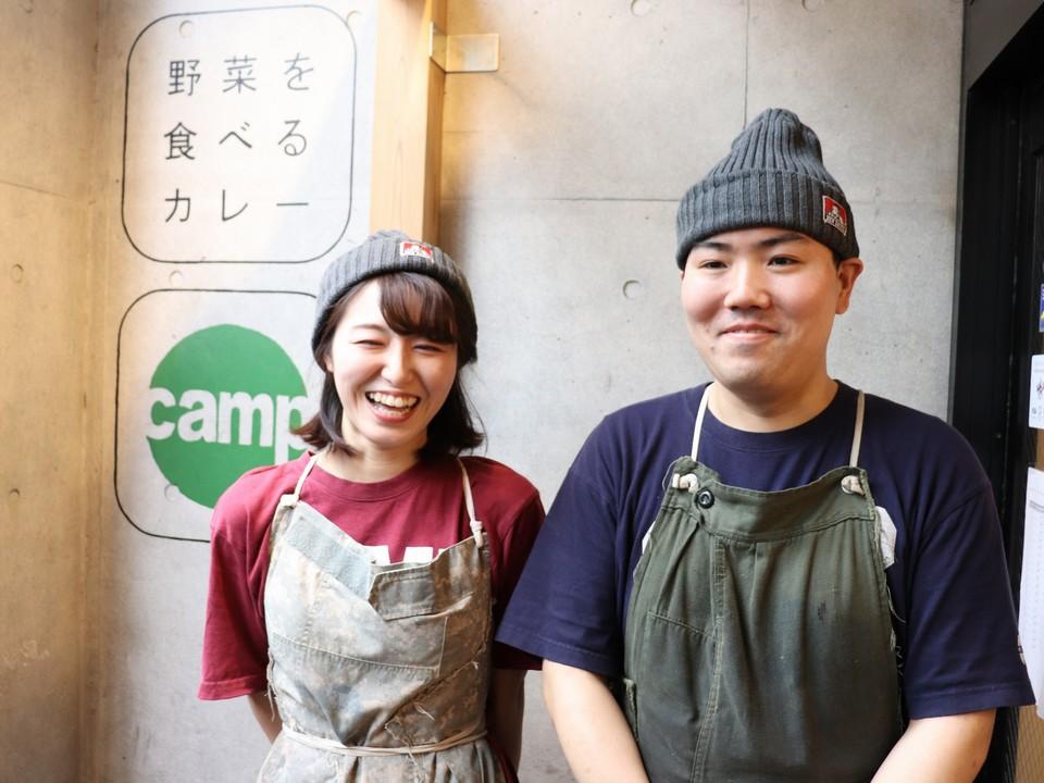 野菜を食べるカレーcamp(キャンプ)渋谷道玄坂店のバイト・求人情報