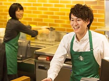スターバックスコーヒー 千歳烏山駅前店のメニュー