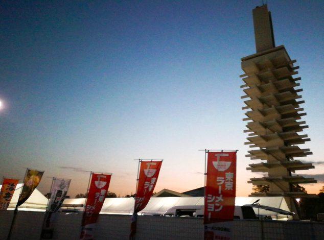 駒沢オリンピック公園のイベント