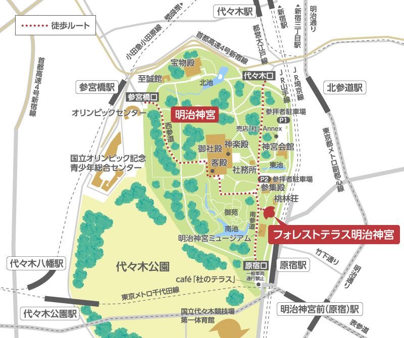 明治神宮のアクセス・周辺MAP