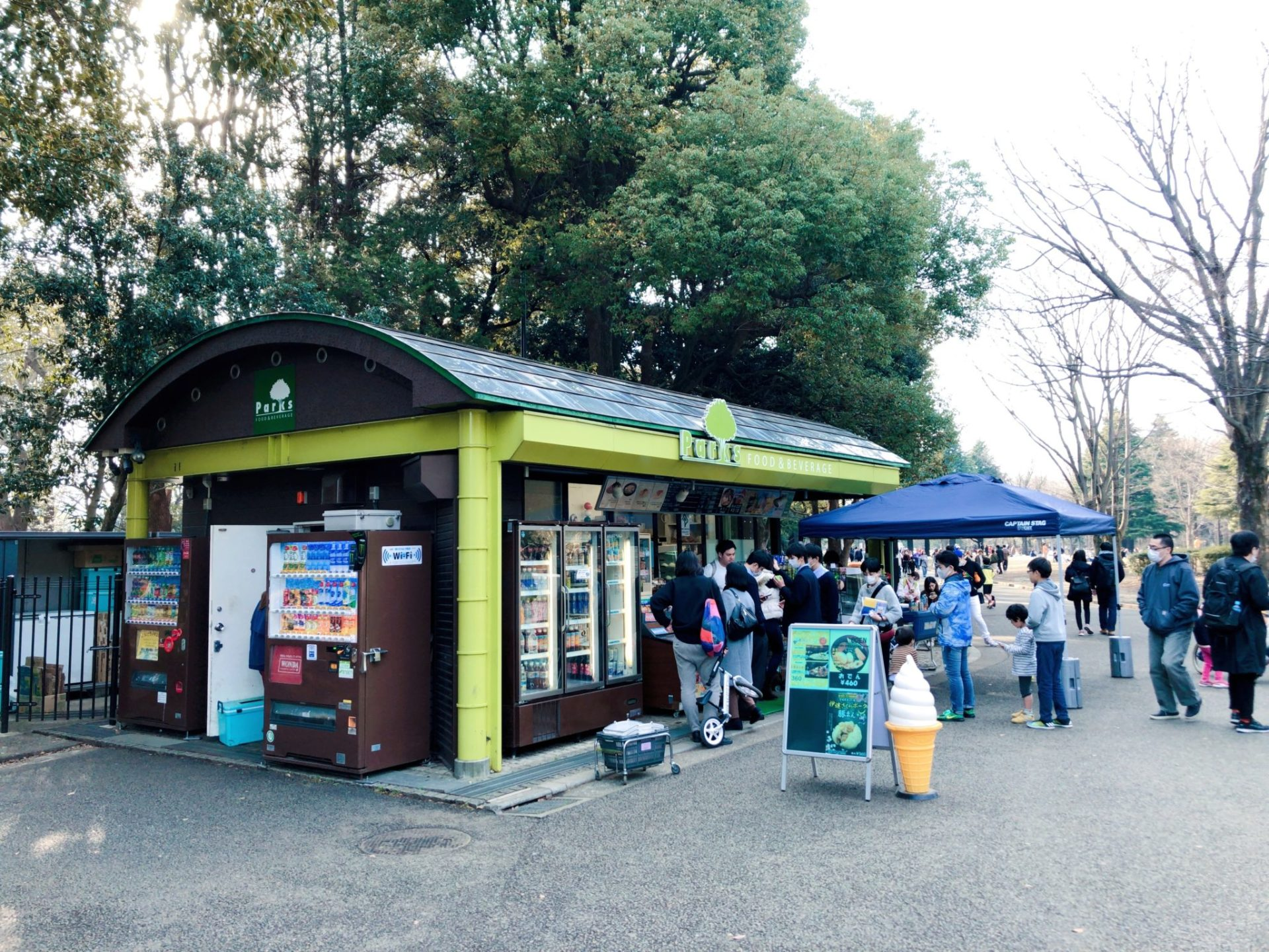 代々木公園の売店