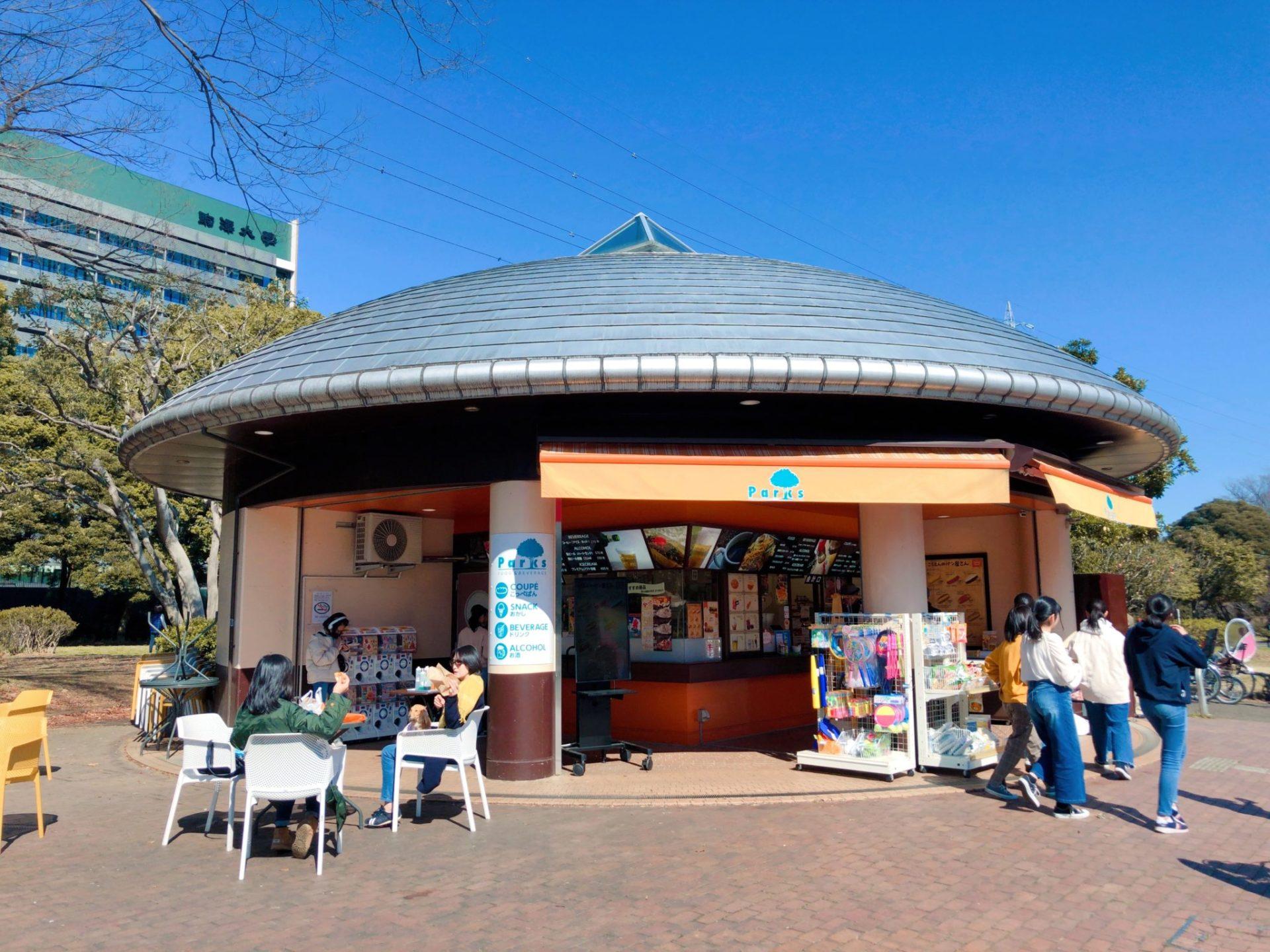 駒沢公園内にある売店