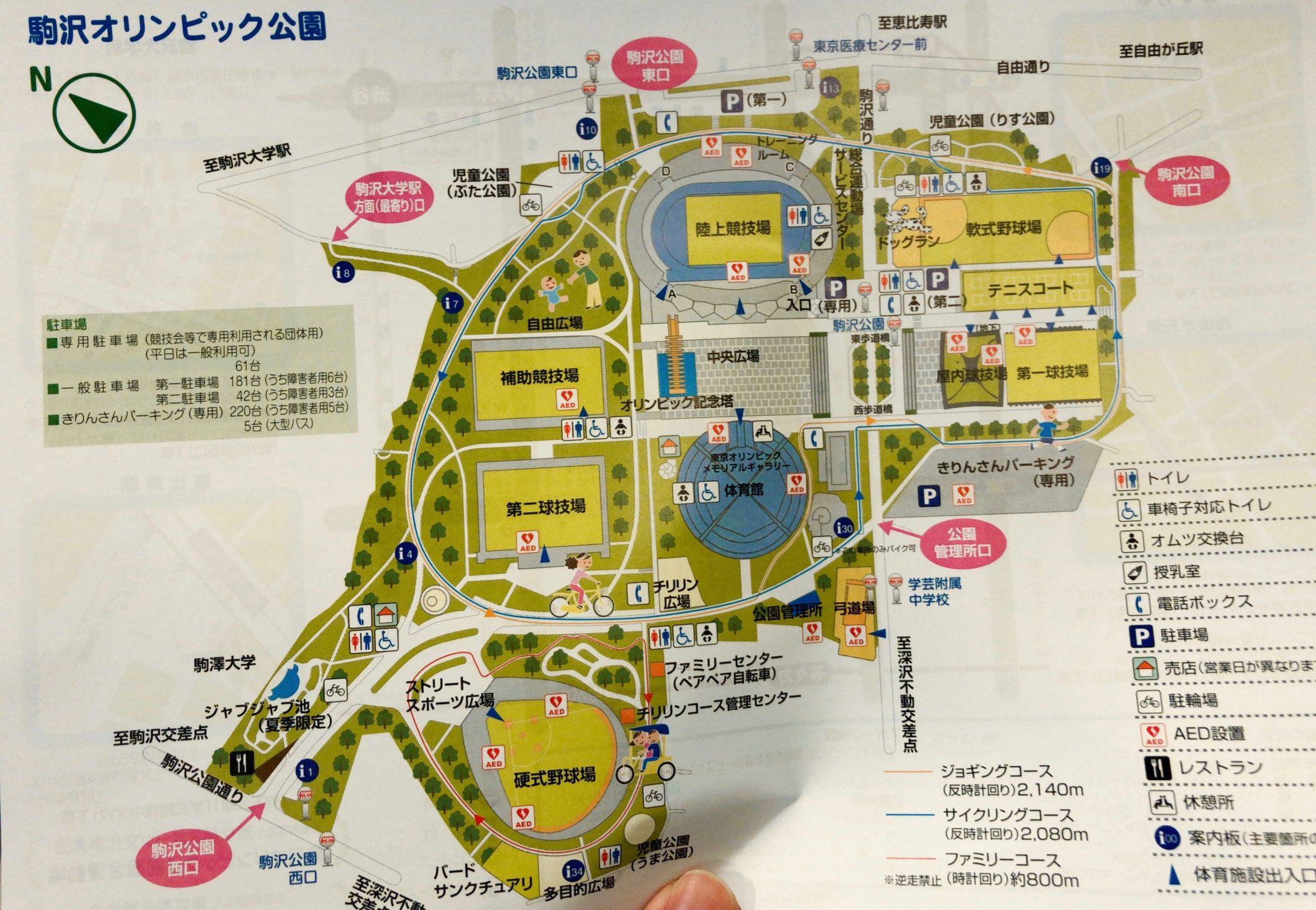 世田谷にある駒沢公園の園内地図MAP