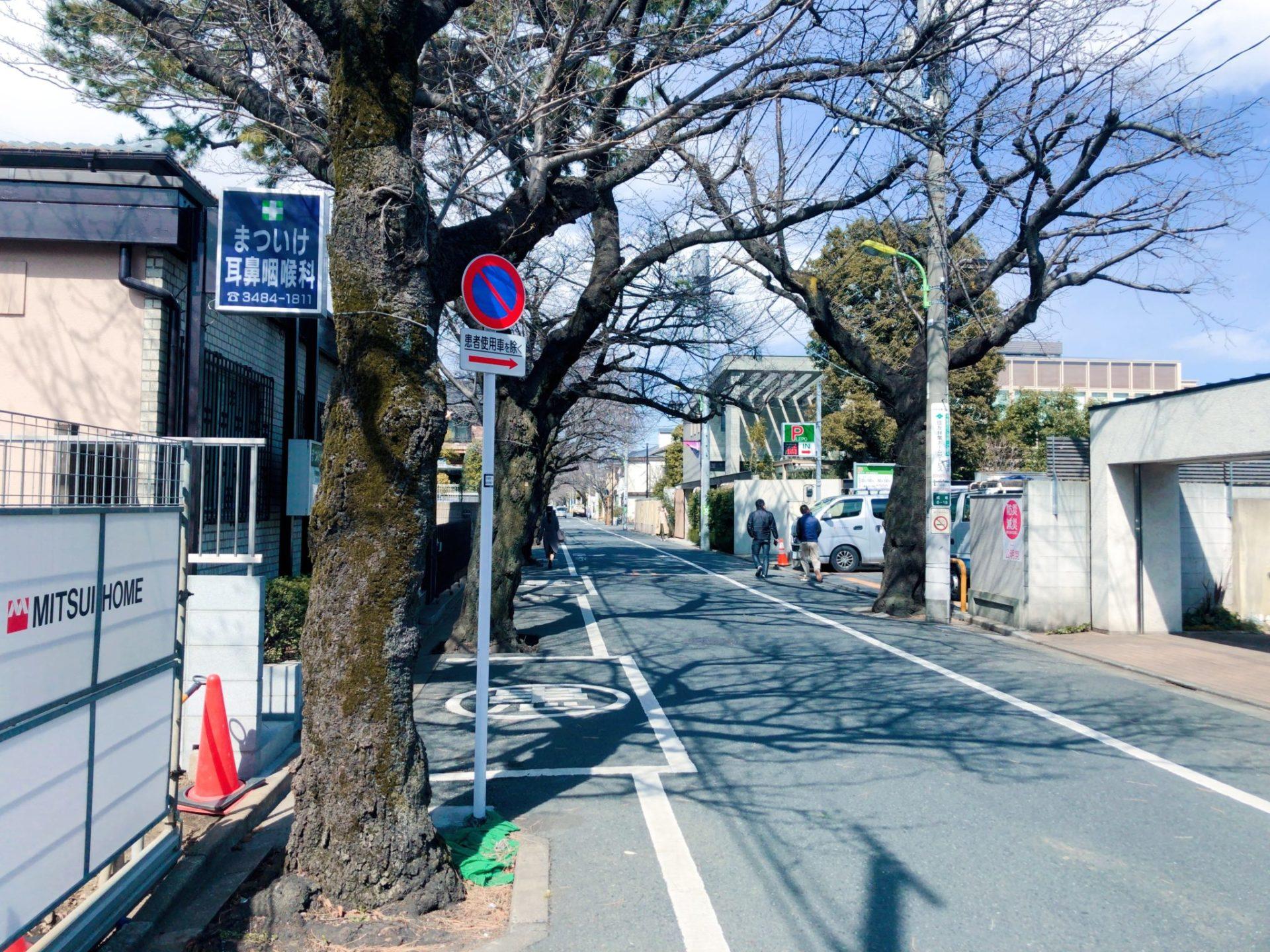 とんかつ椿 成城の行き方 住宅街をまっすぐ
