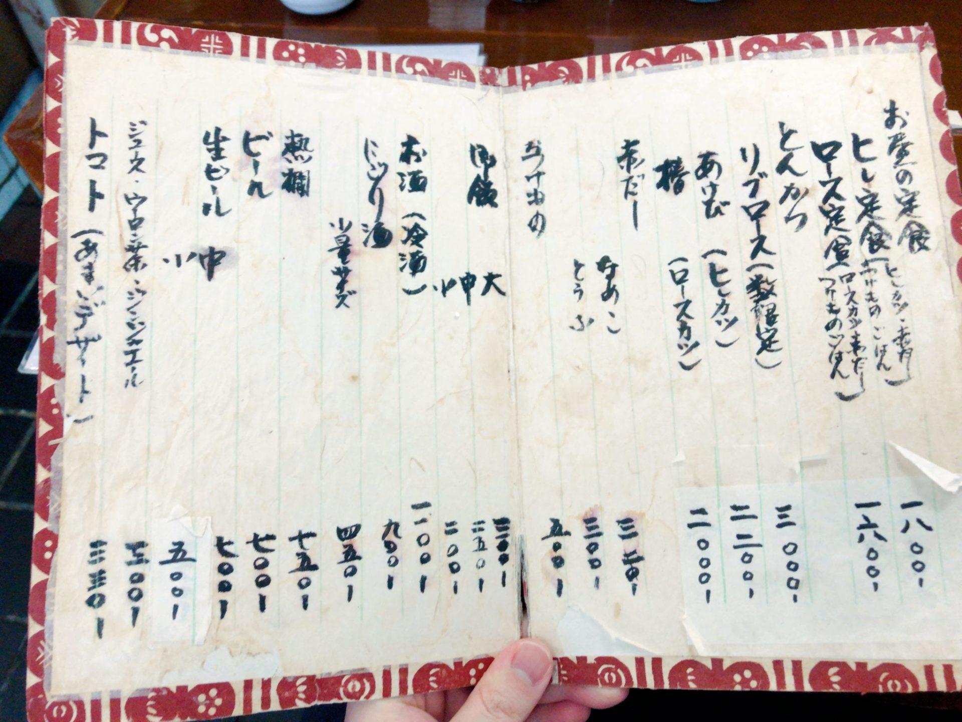 とんかつ椿 成城のメニュー