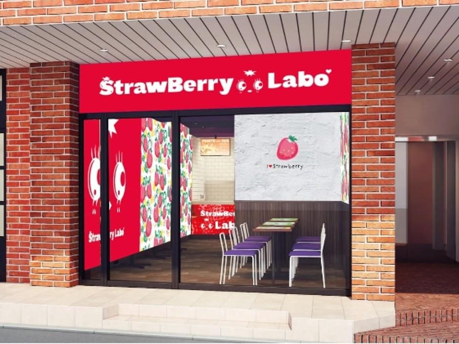 いちご飴専門店ストロベリーラボ(StrawBerryLabo)新宿店の外観