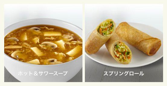 PANDA EXPRESS(パンダエクスプレス)渋谷店のメニュー