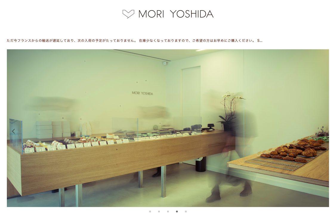 モリヨシダ「MORI YOSHIDA」のオンラインショップ