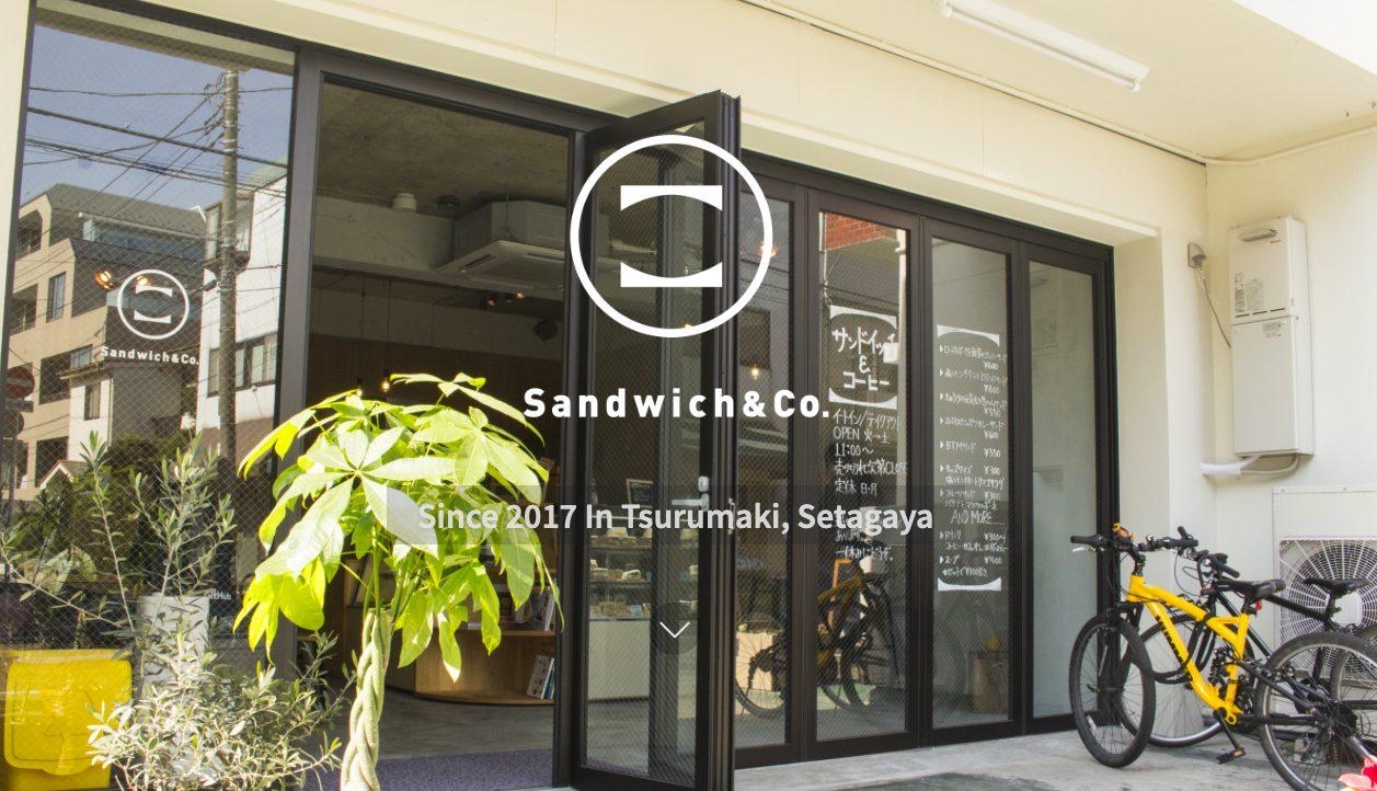 桜新町Sandwich&Co.(サンドイッチアンドコー)の外観