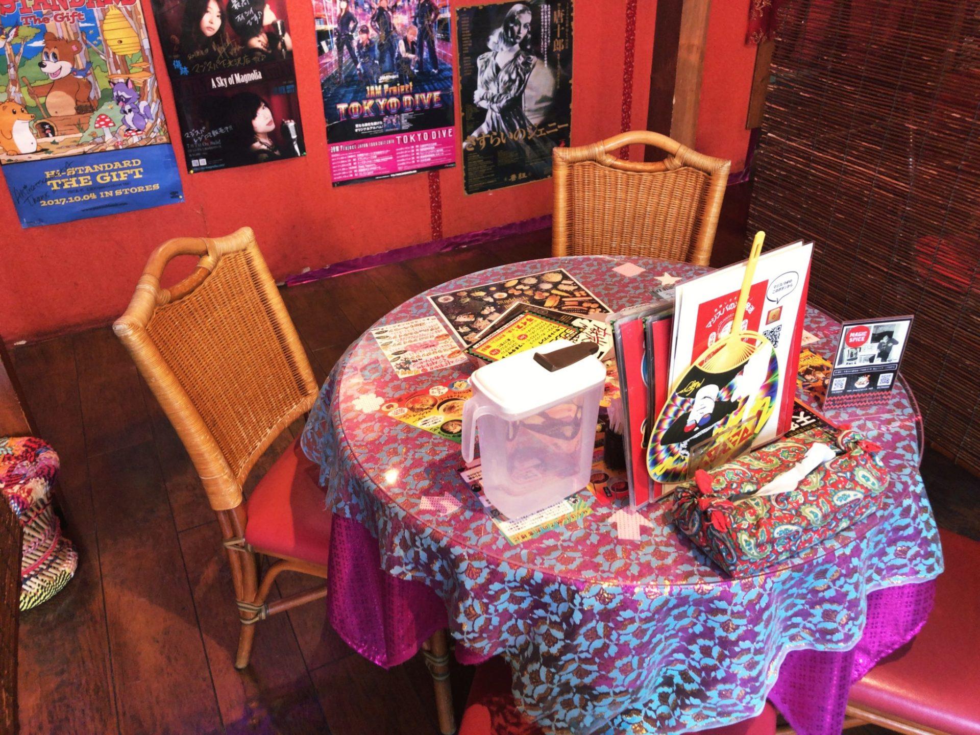 マジックスパイス 下北沢店のテーブル席