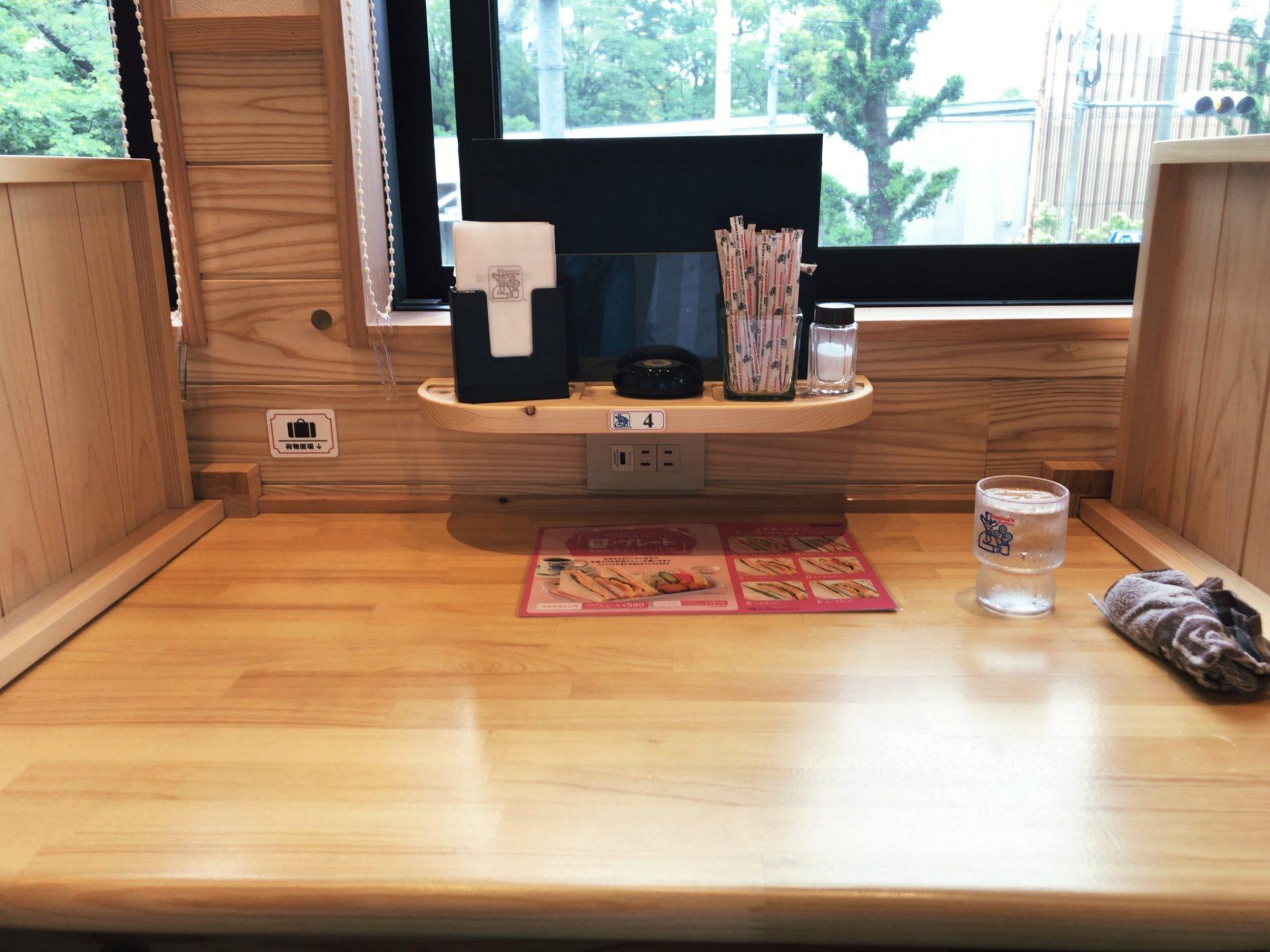 コメダ珈琲店 駒沢公園前店のカウンター席は電源・USBタップ付き