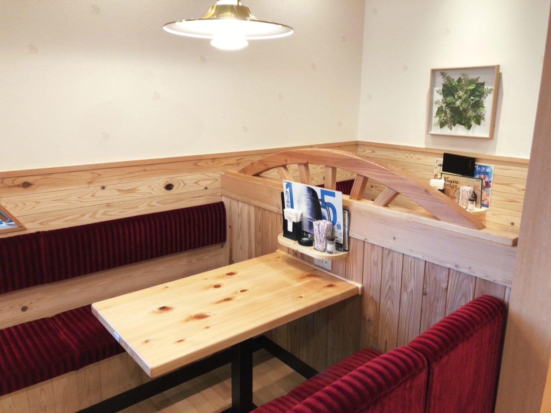 コメダ珈琲店 駒沢公園前店のテーブル席
