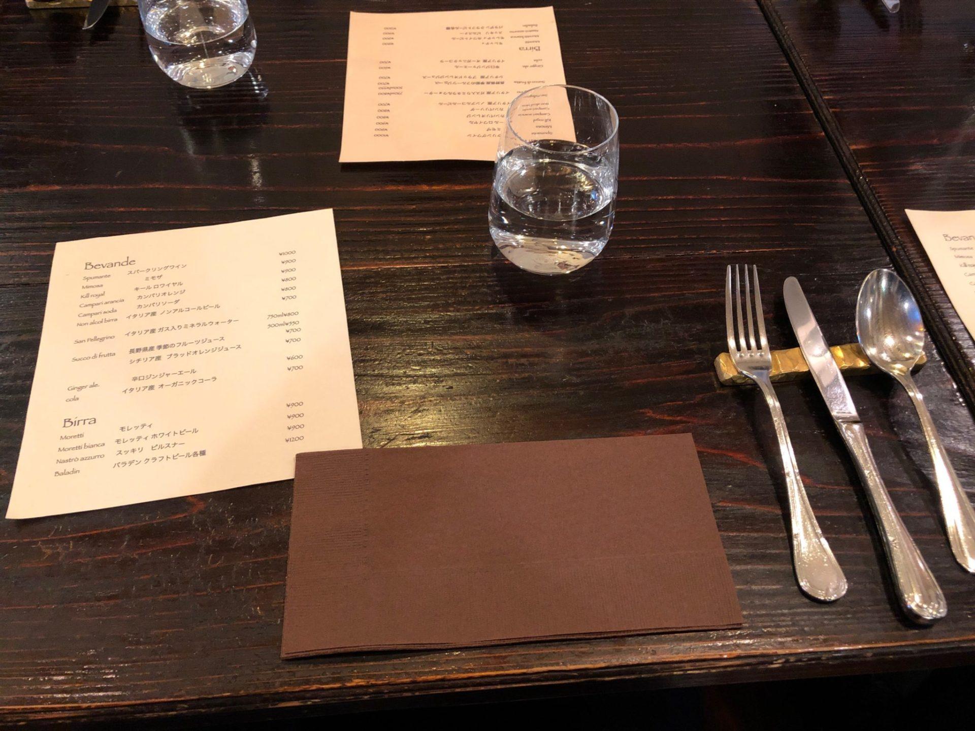 ズッペリア オステリア ピティリアーノ 祖師谷のテーブルセット