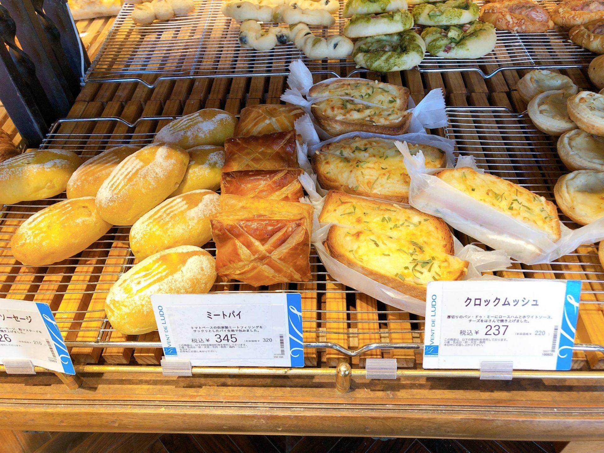 ヴァンドゥリュド 尾山台の惣菜パン
