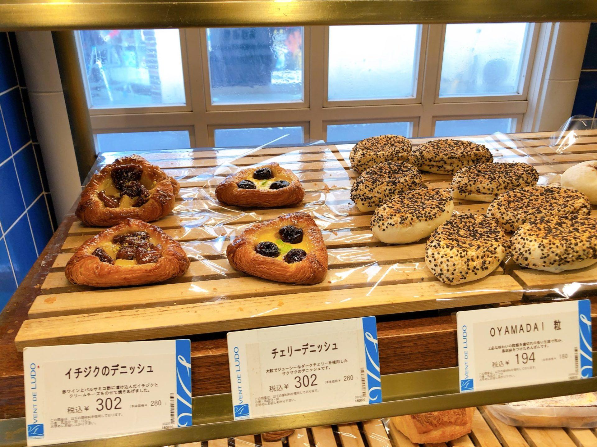 ヴァンドゥリュド 尾山台のスイーツ系パン