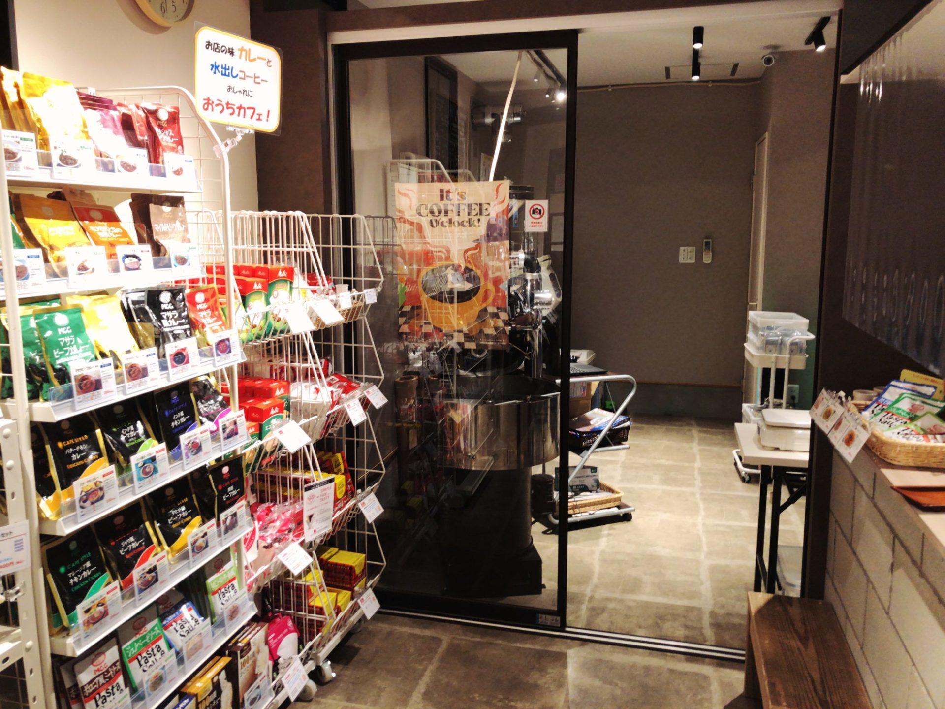 高根珈琲経堂店のレトルトカレーやパスタソース