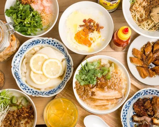 【お粥と汁なし担々麺】カユゾー池尻大橋店はUberEatsに対応