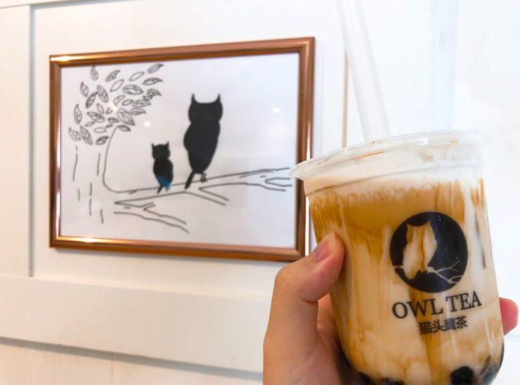 オウルティーのキャラメル黒糖ミルクタピオカ