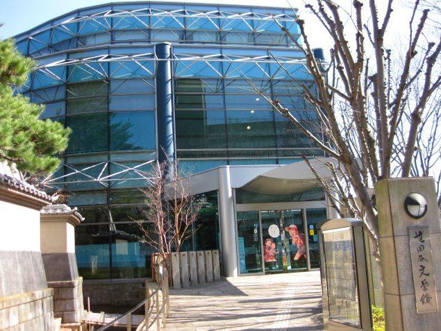 世田谷文学館 芦花公園の外観