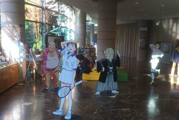 世田谷文学館 芦花公園のミュージアムショップ