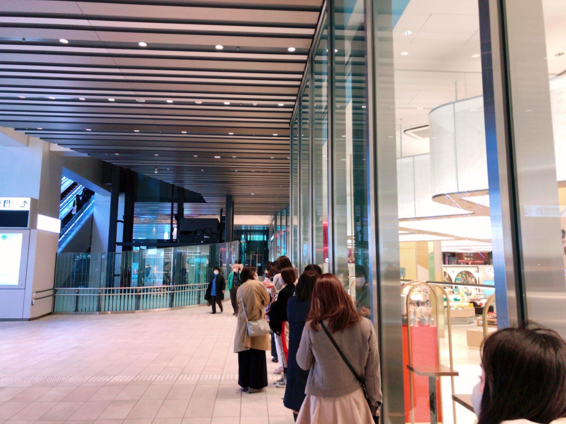 エシレ・パティスリー オ ブール 渋谷スクランブルスクエア店のカヌレを買う方法