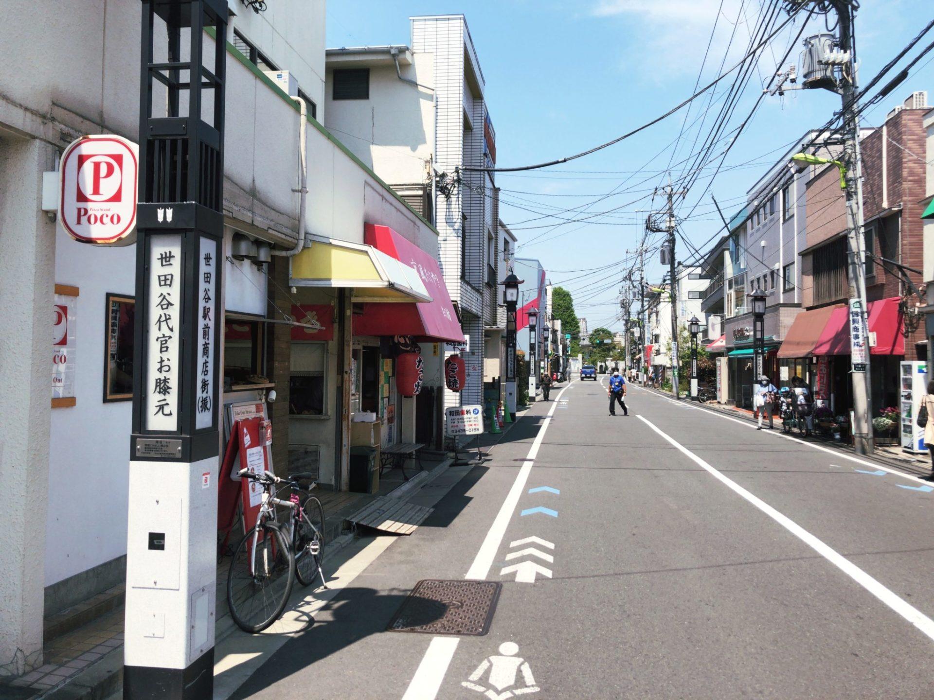 ピザスタンドPoco 世田谷は駒沢公園通り沿いにある