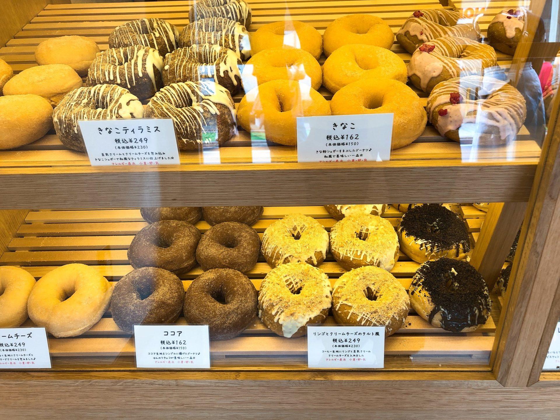 珈琲とドーナツふわもち邸(用賀)のきなこやココアドーナツ