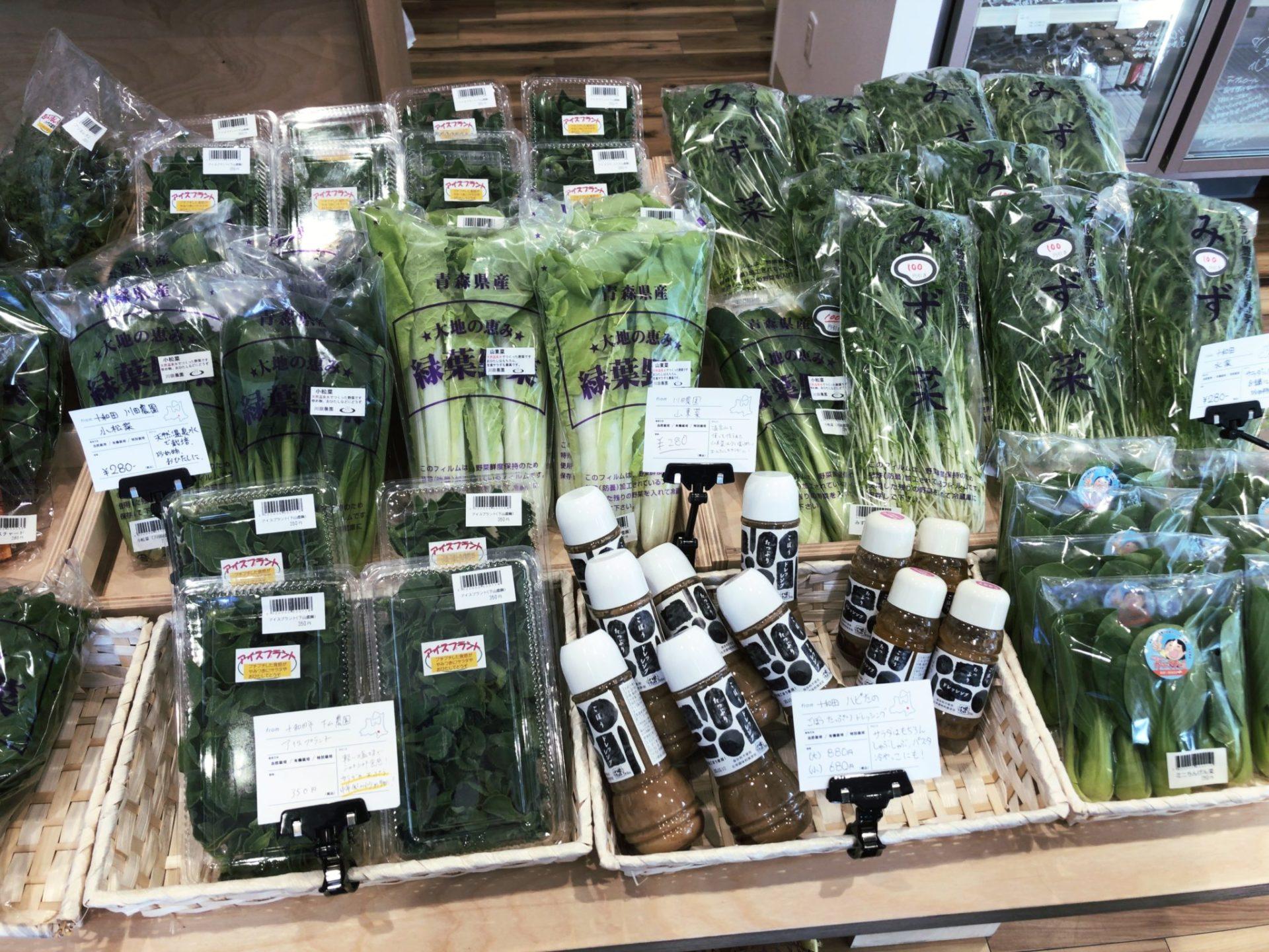 DAITADESICA(ダイタデシカ)フロム青森の野菜