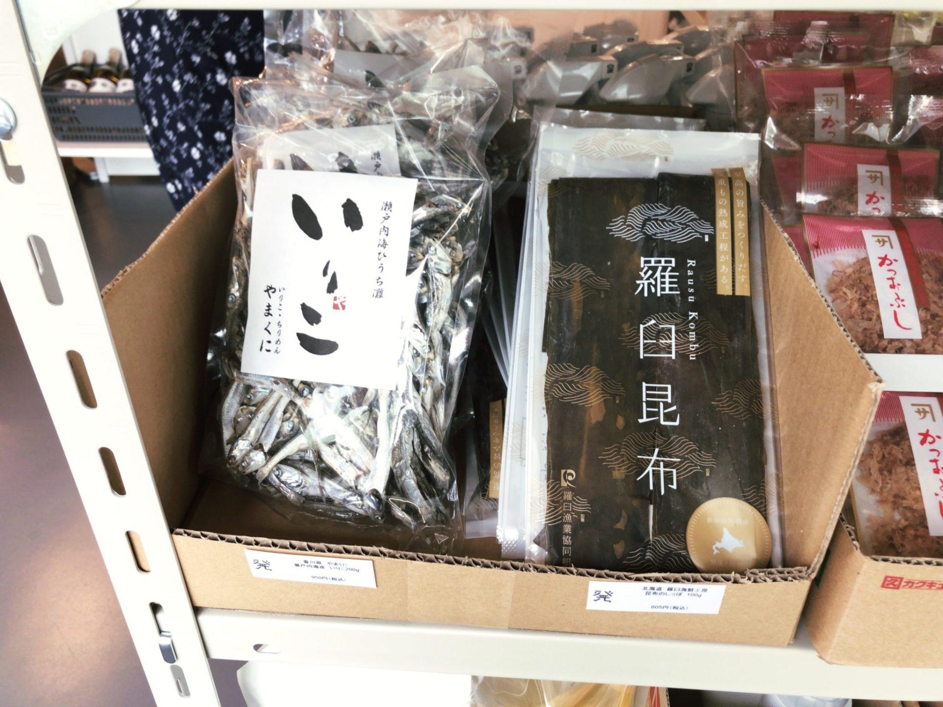 発酵デパートメント下北沢のご当地食材