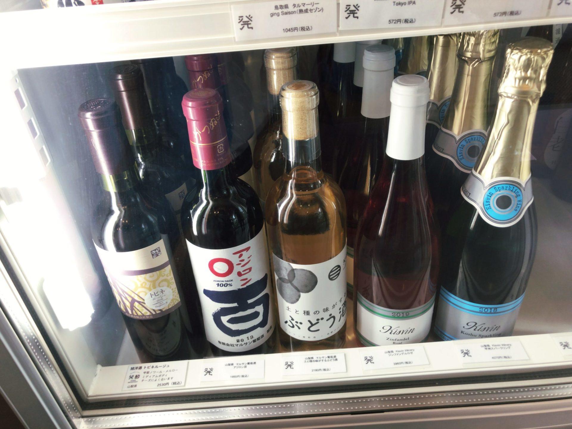 発酵デパートメント下北沢のワイン