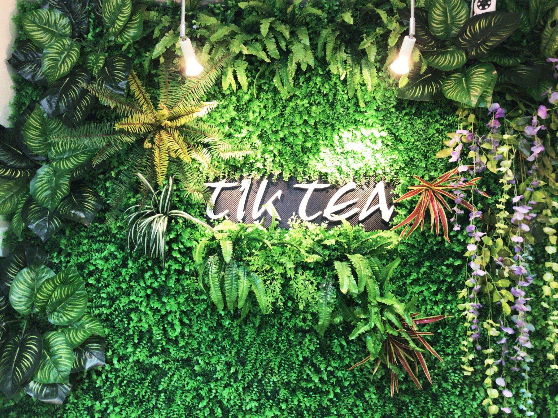 Tik Tea 豪徳寺店のインスタ映えするプレート